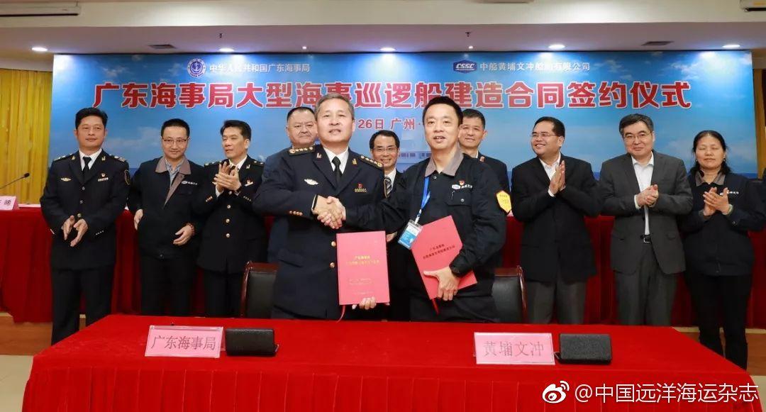 Подписан контракт на строительство самого крупного патрульного корабля для береговой охраны КНР