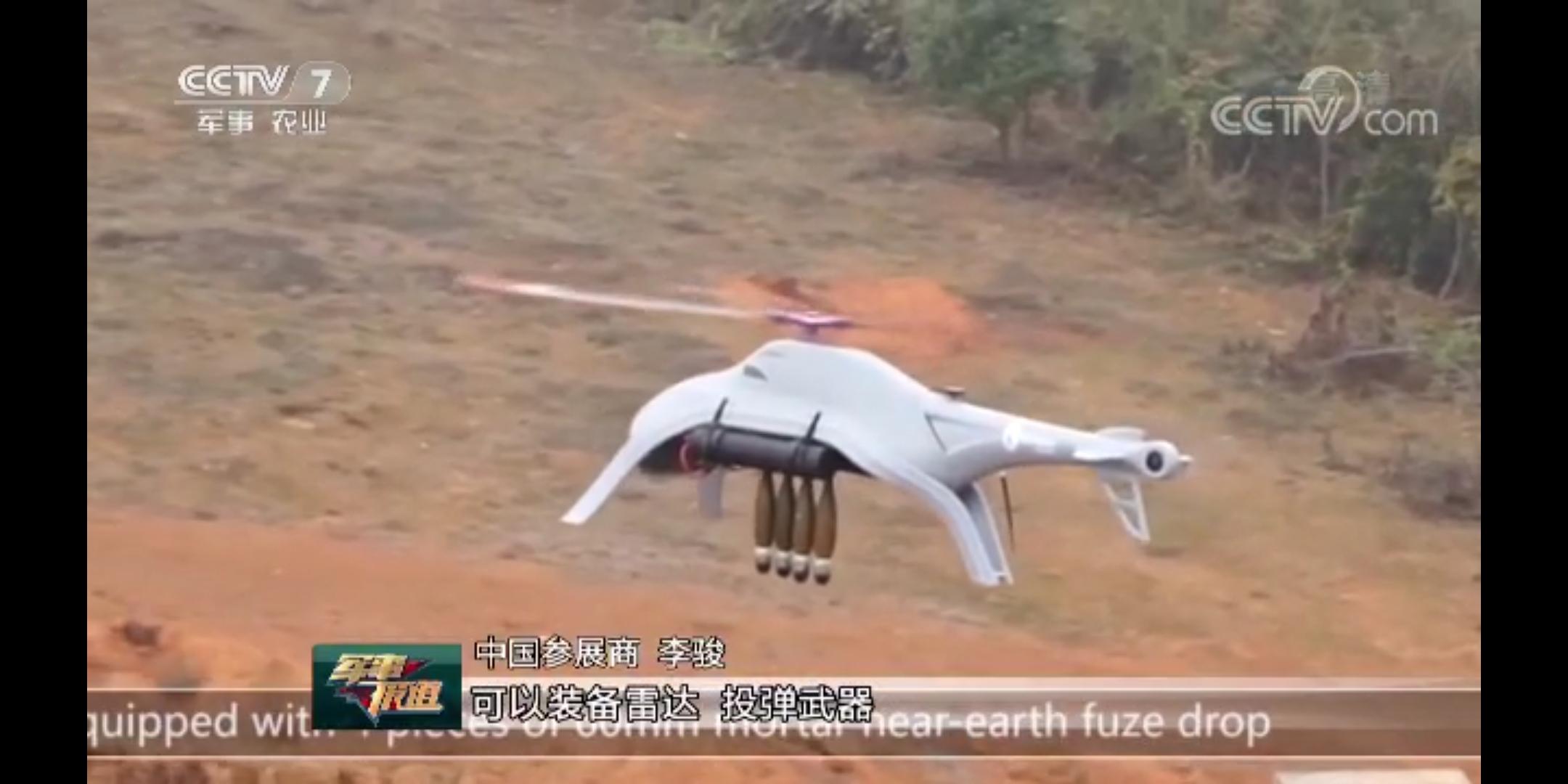 Испытания китайского дрона-бомбардировщика вертолетного типа