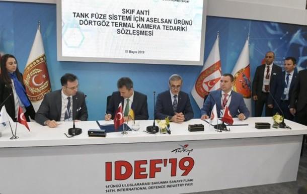 Украина приобретает дополнительные средства связи и тепловизоры у турецкой компании Aselsan