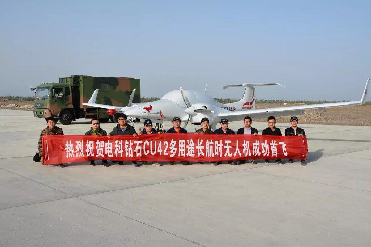 Первый полет нового китайского беспилотного летательного аппарата CETC CU42