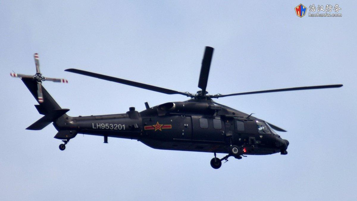 Китайский вертолет Z-20 поступает на вооружение вертолета, Industry, вертолет, Aircraft, принадлежности, Центральной, командования, боевого, Харбине, воздушноштурмовой, бригаде, многоцелевой, китайский, бортовым, серии, Новый, LH953205, китайском, свидетельствующим, CNSAIC