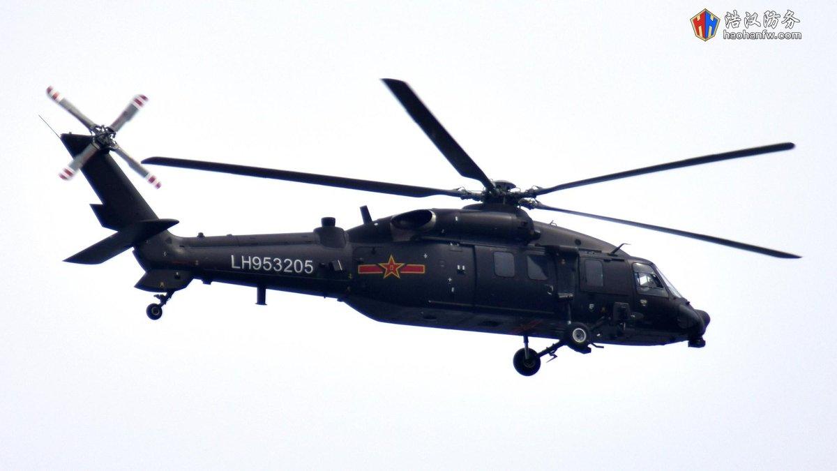 Китайский вертолет Z-20 поступает на вооружение