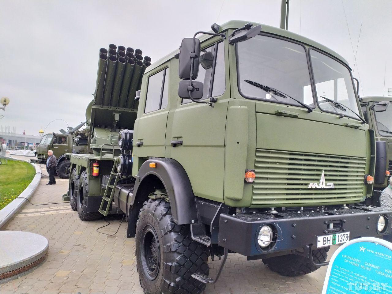 Белорусская модернизация реактивной системы залпового огня «Ураган»