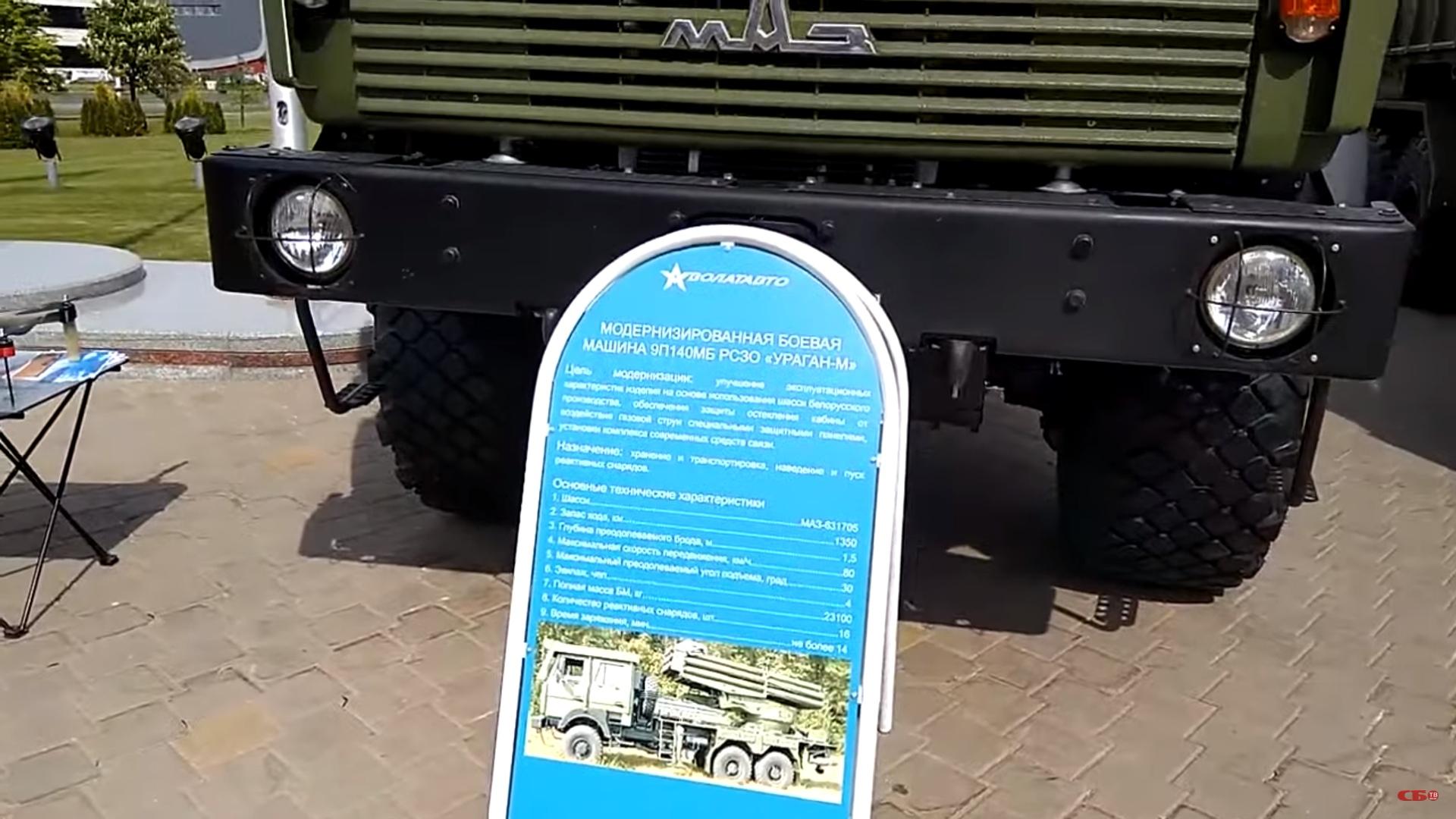 T8SKhNQ2FsQ