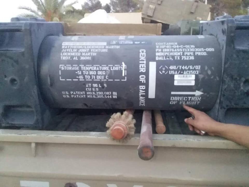 Противотанковые ракетные комплексы Javelin в Ливии