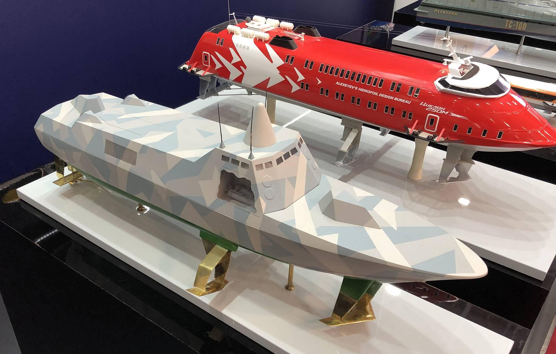 Ракетный катер на подводных крыльях проекта 133РА