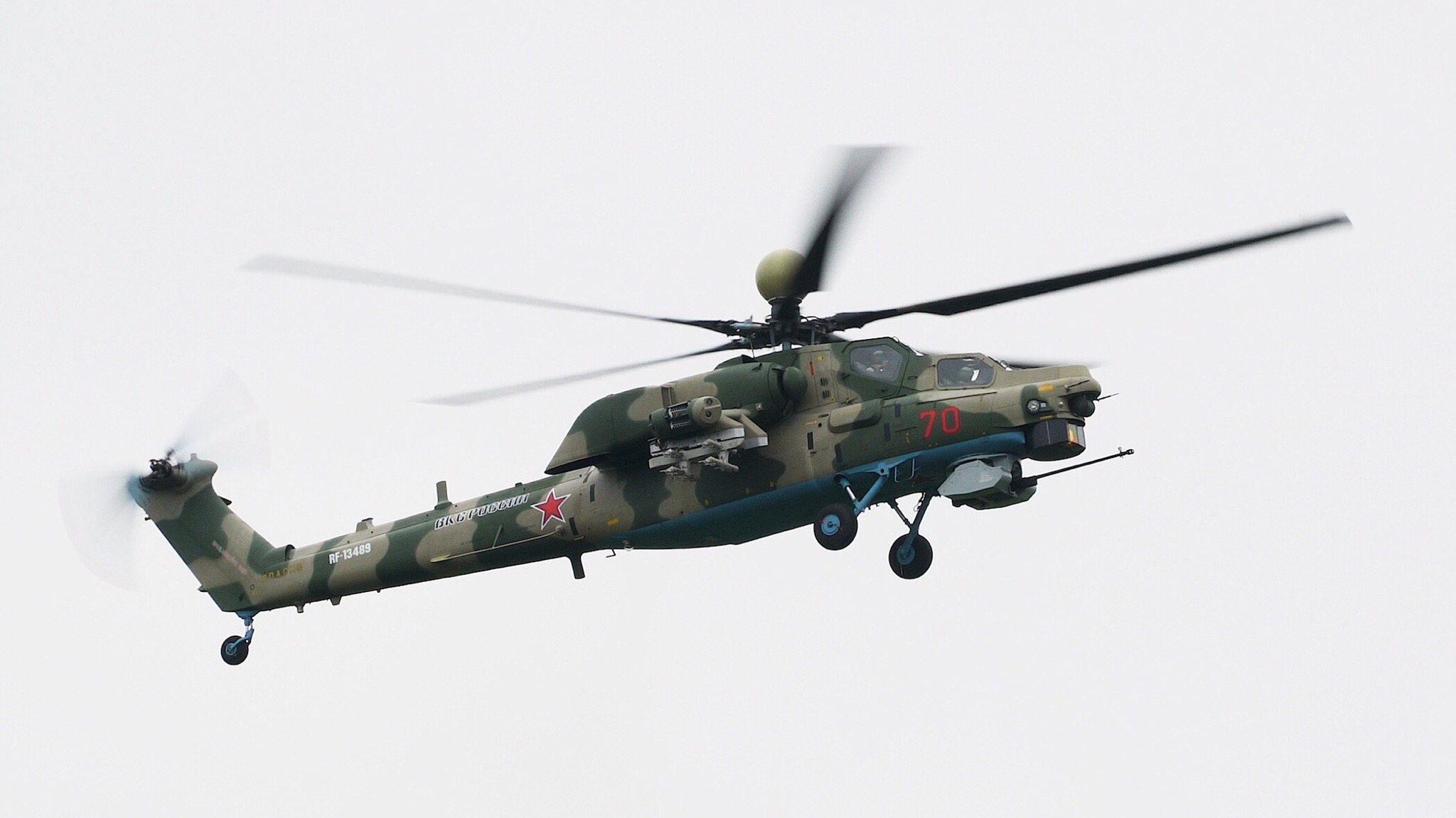 Mi-28N Havoc: News - Page 14 7053990_original