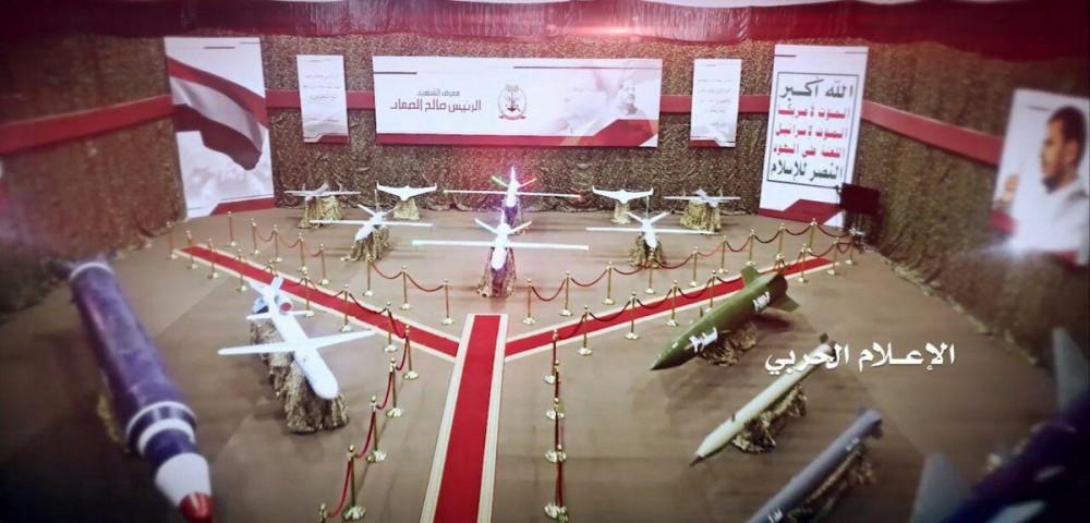 Ракеты и беспилотные летательные аппараты йеменских хуситов