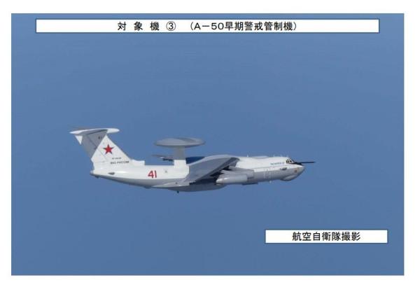 Первое совместное воздушное патрулирование самолетов дальней авиации ВКС России и ВВС НОАК
