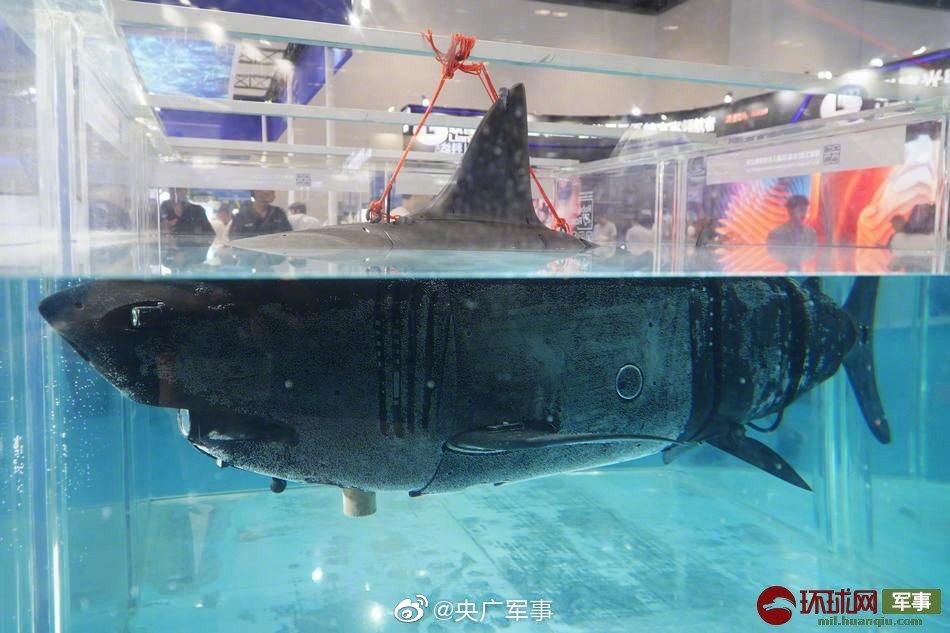 Китайский разведывательный подводный дрон-акула