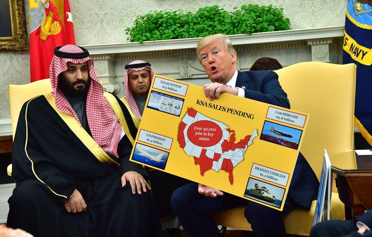 Сенат США не смог заблокировать продажу администрацией Трампа вооружения Саудовской Аравии и ОАЭ