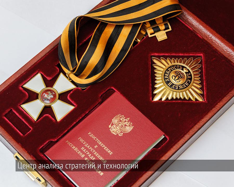 Награжден орденом святого георгия герой россии южная осетия