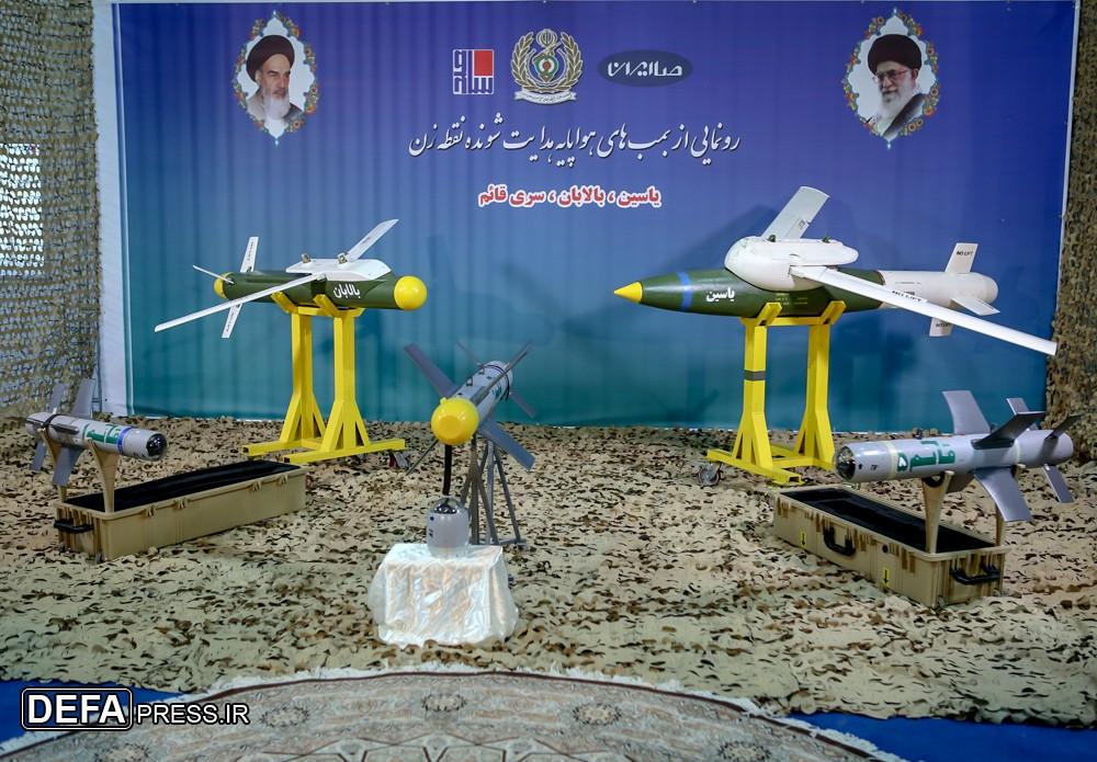 В Иране состоялась официальная презентация управляемых авиабомб Balaban, Yasin и семейства Ghaem
