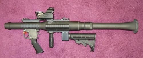 RPG-7 (USA)