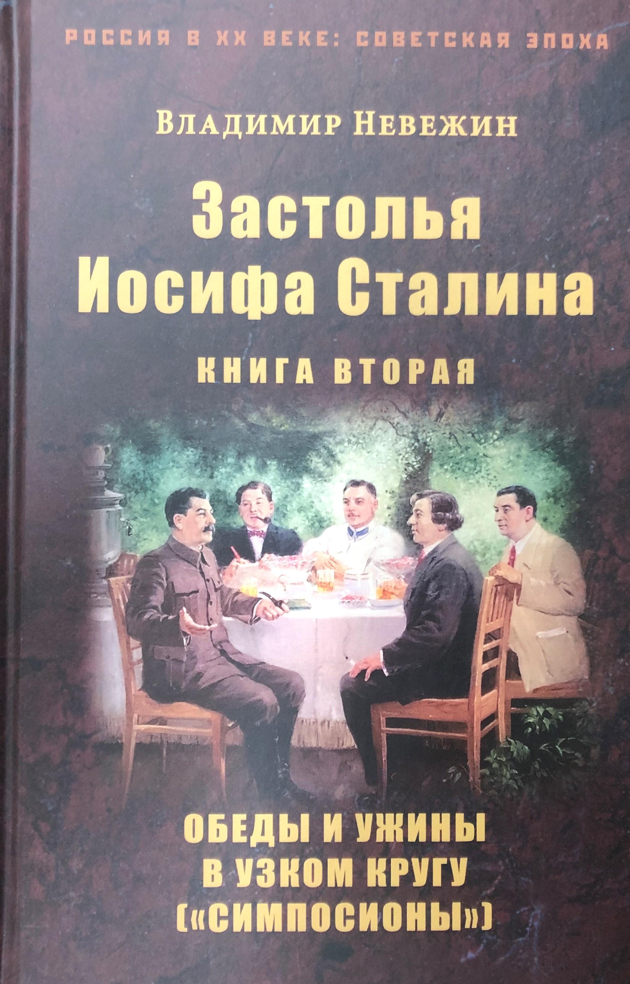 Книжные новинки IMG_4531