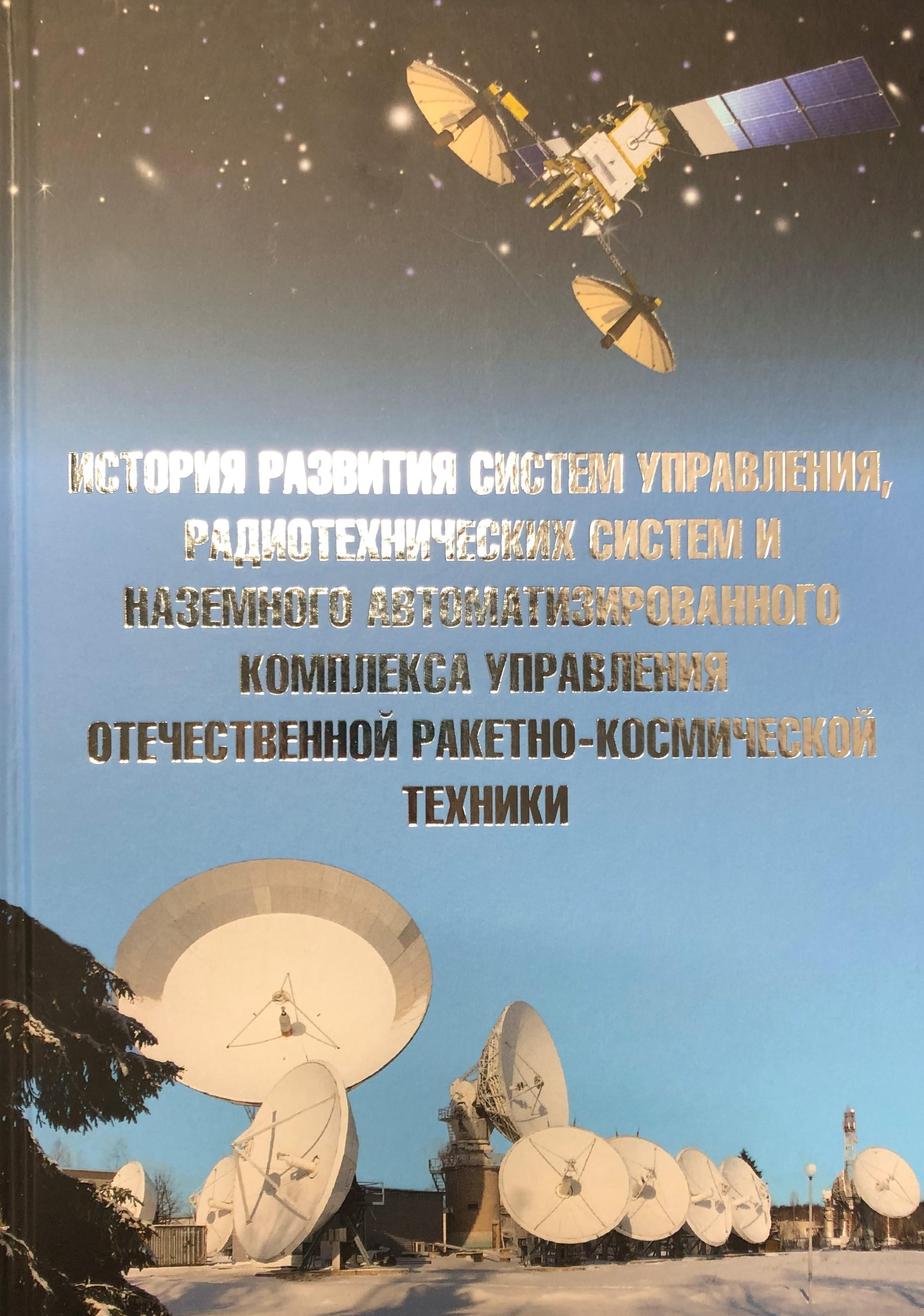Книжные новинки IMG_4808