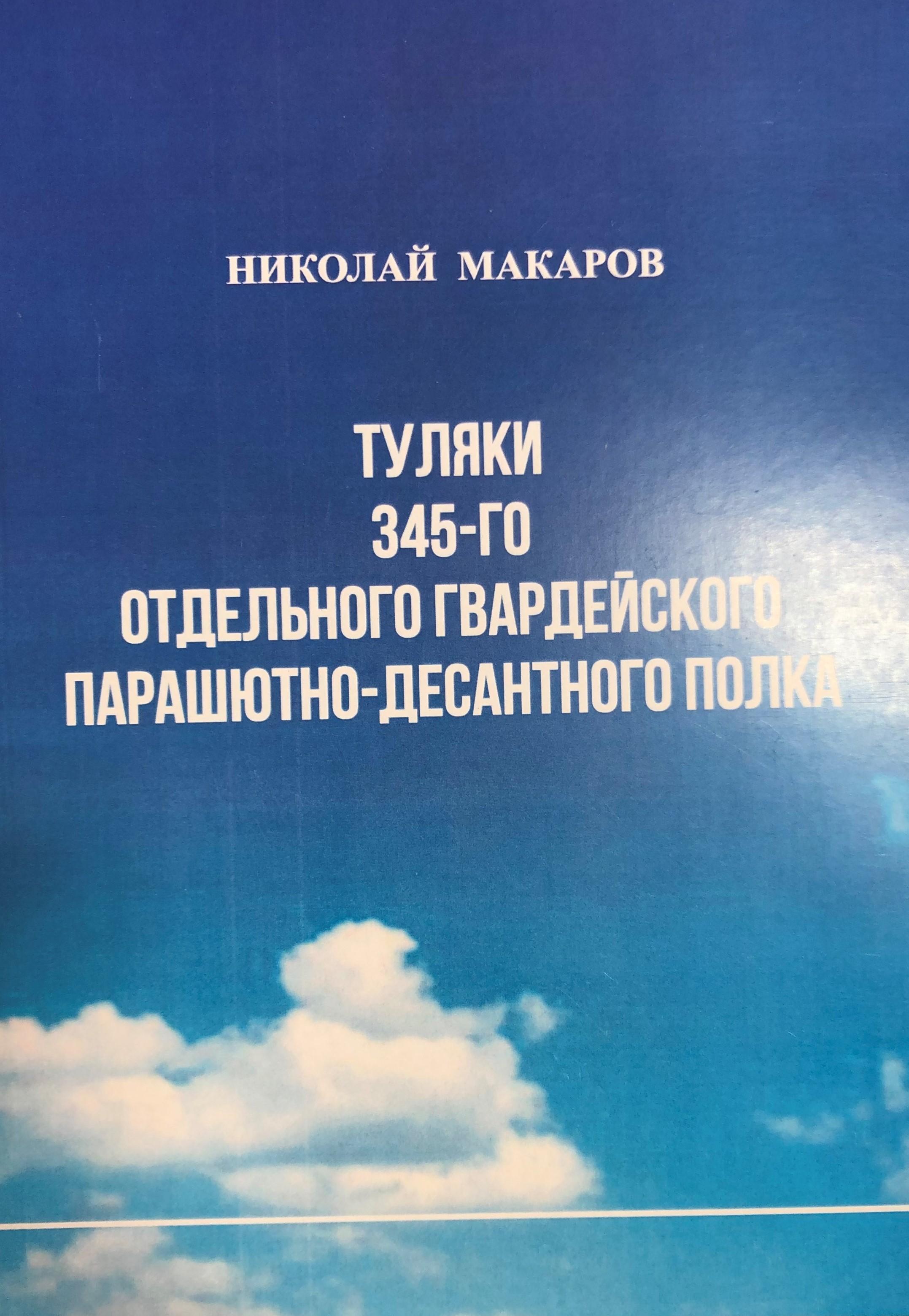 Книжные новинки IMG_7787