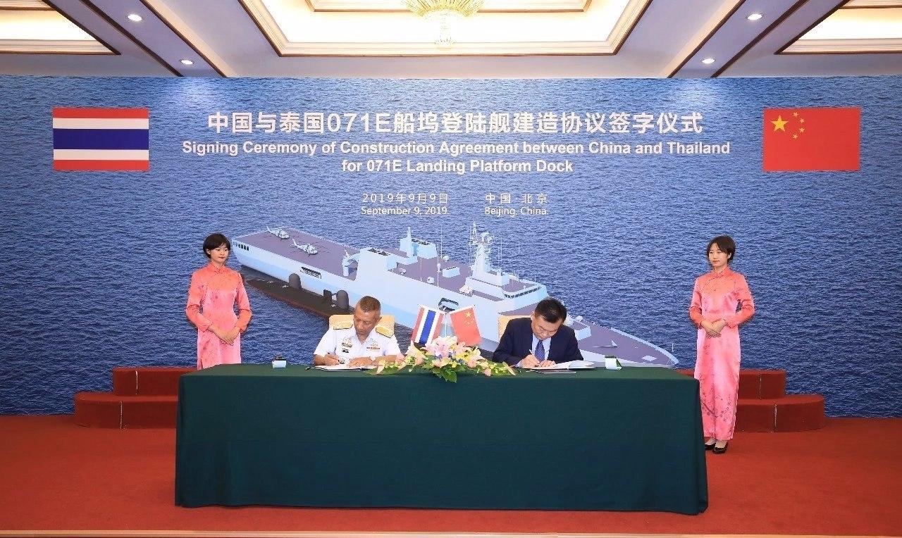 Таиланд подписал контракт на постройку в Китае десантного вертолетного корабля-дока проекта 071Е