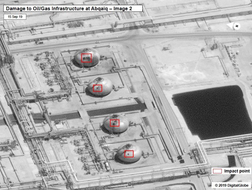 Последствия ударов по объектам саудовской нефтяной промышленности