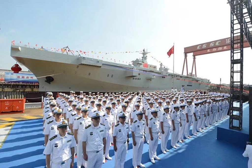 China-Launches-1st-Type-075-LHD-for-PLAN-2-1024x683