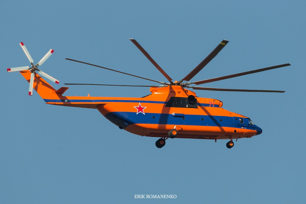 Новый Ми-26 в арктической окраске