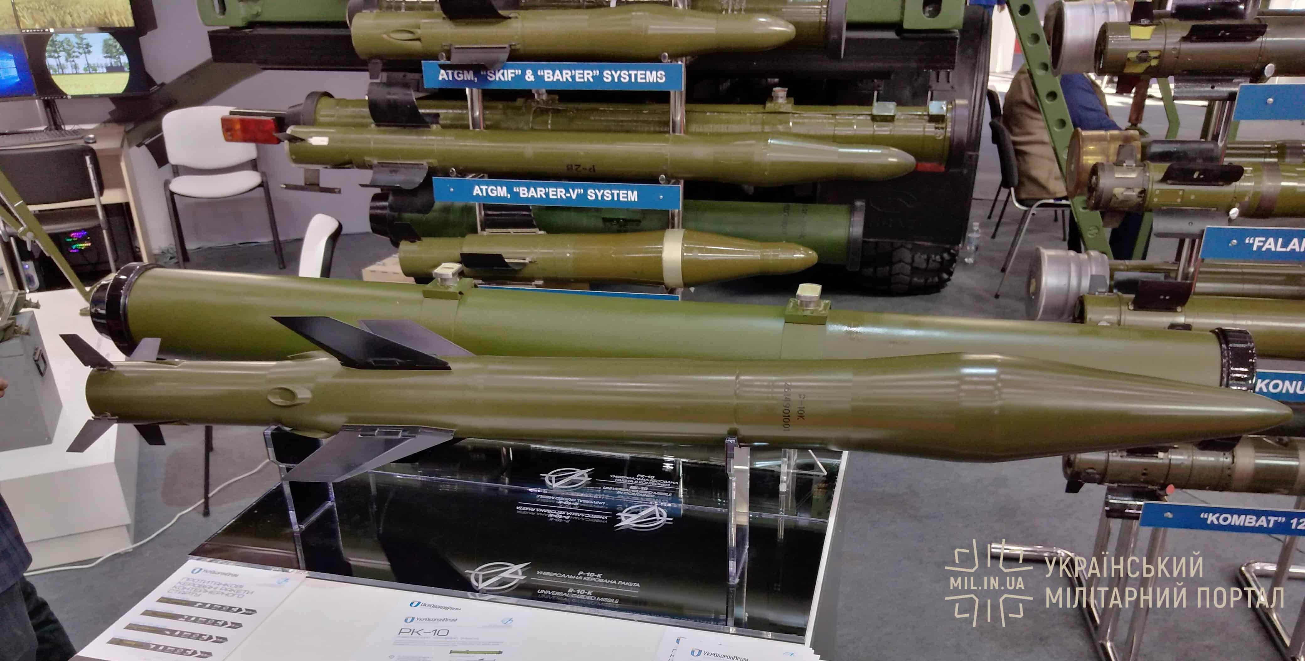 Universalna-kerovana-raketa-RK-10
