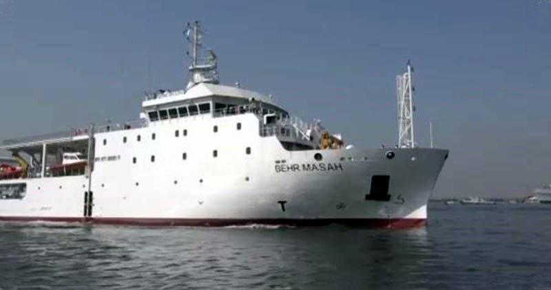 Новое пакистанское гидрографическое судно китайской постройки