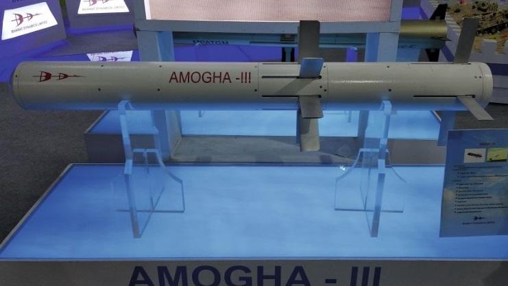 Amogha