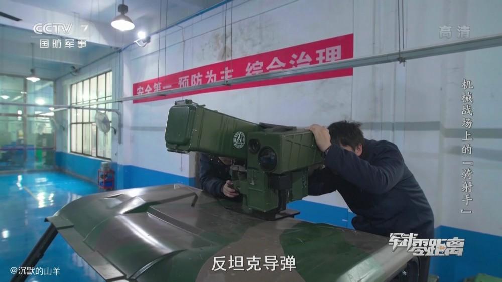 Китайский самоходный противотанковый ракетный комплекс TL-4 2752819_1000