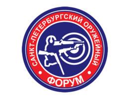 SPB_Forum-1-260x200