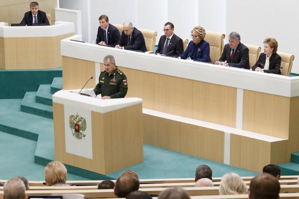 Выступление Министра обороны России Сергея Шойгу в Совете Федерации