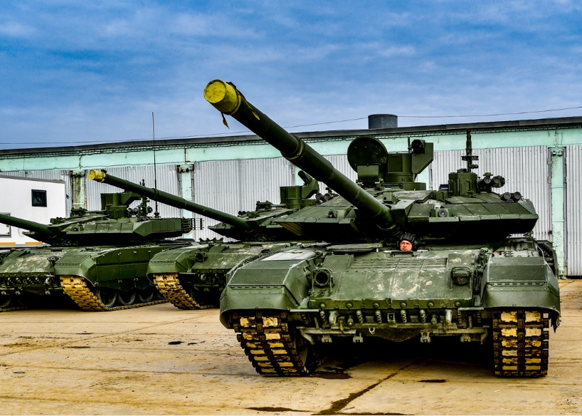 Т90М-1