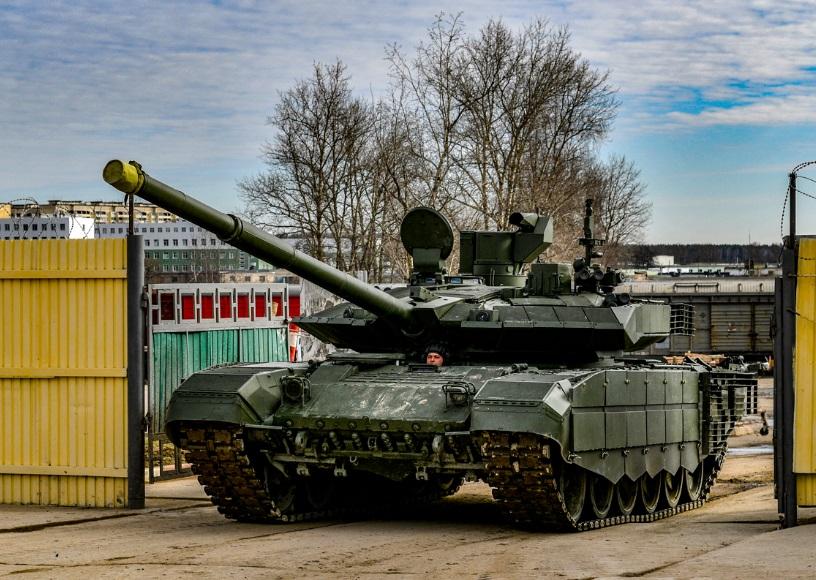 Т90М-10