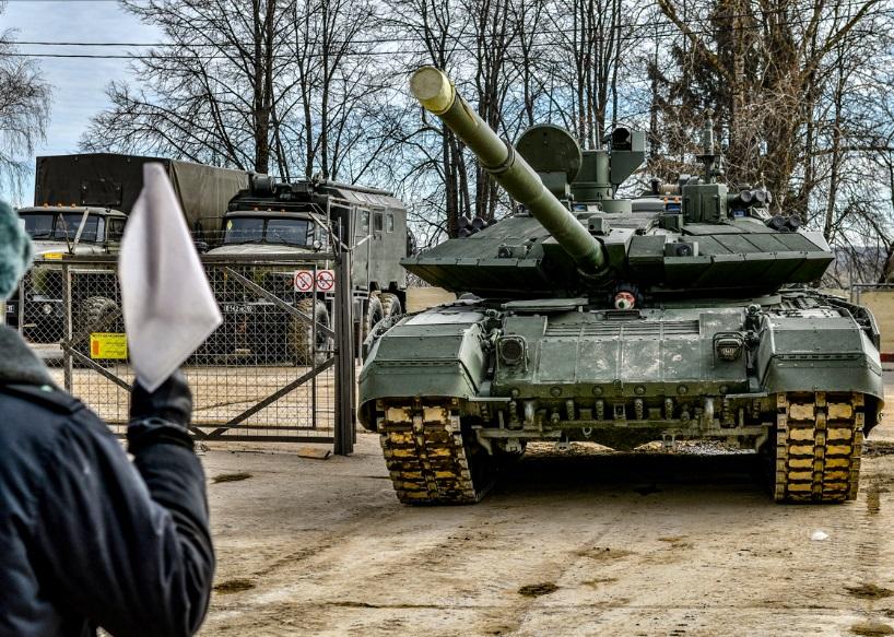 Т90М-14
