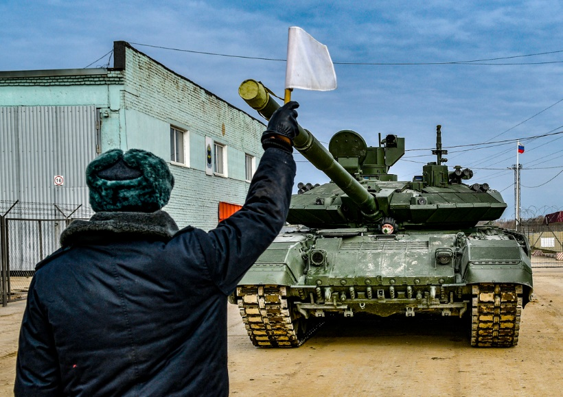 Т90М-15