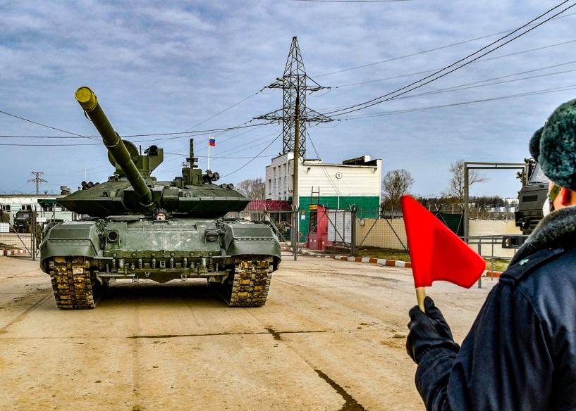 Т90М-16