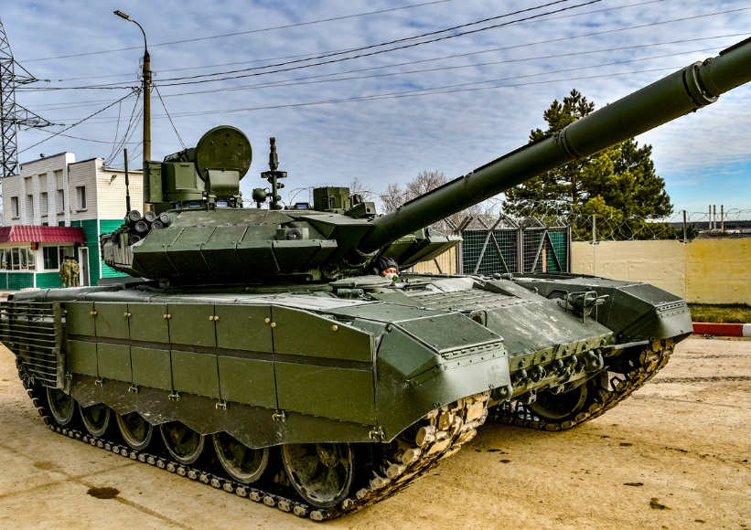 Т90М-19