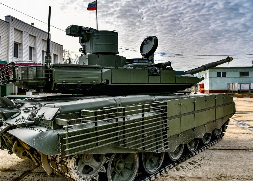 Т90М-20