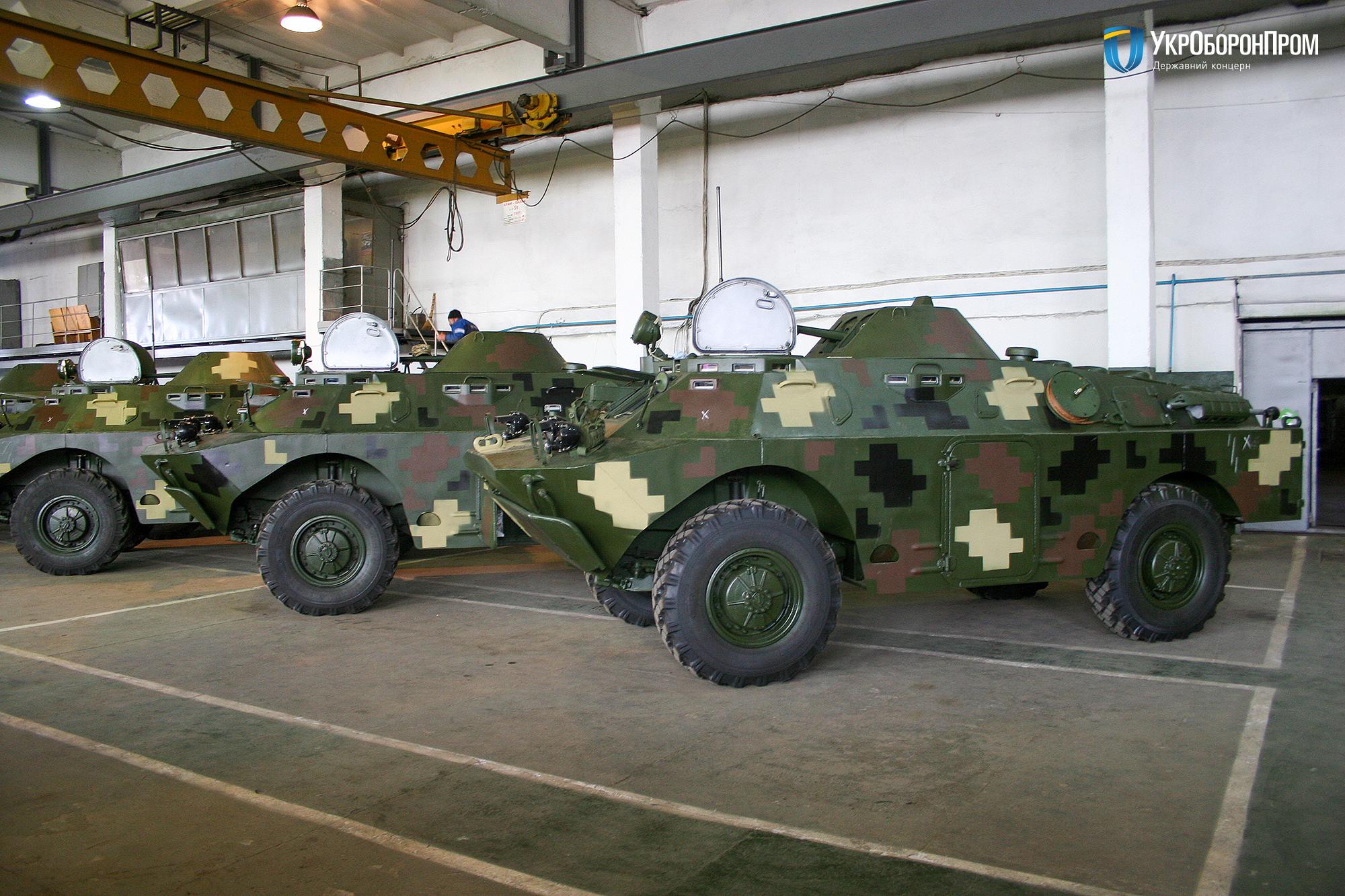 BRDM-2L1-1-1