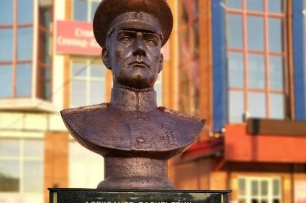 В Стерлитамаке установлен памятник адмиралу Колчаку