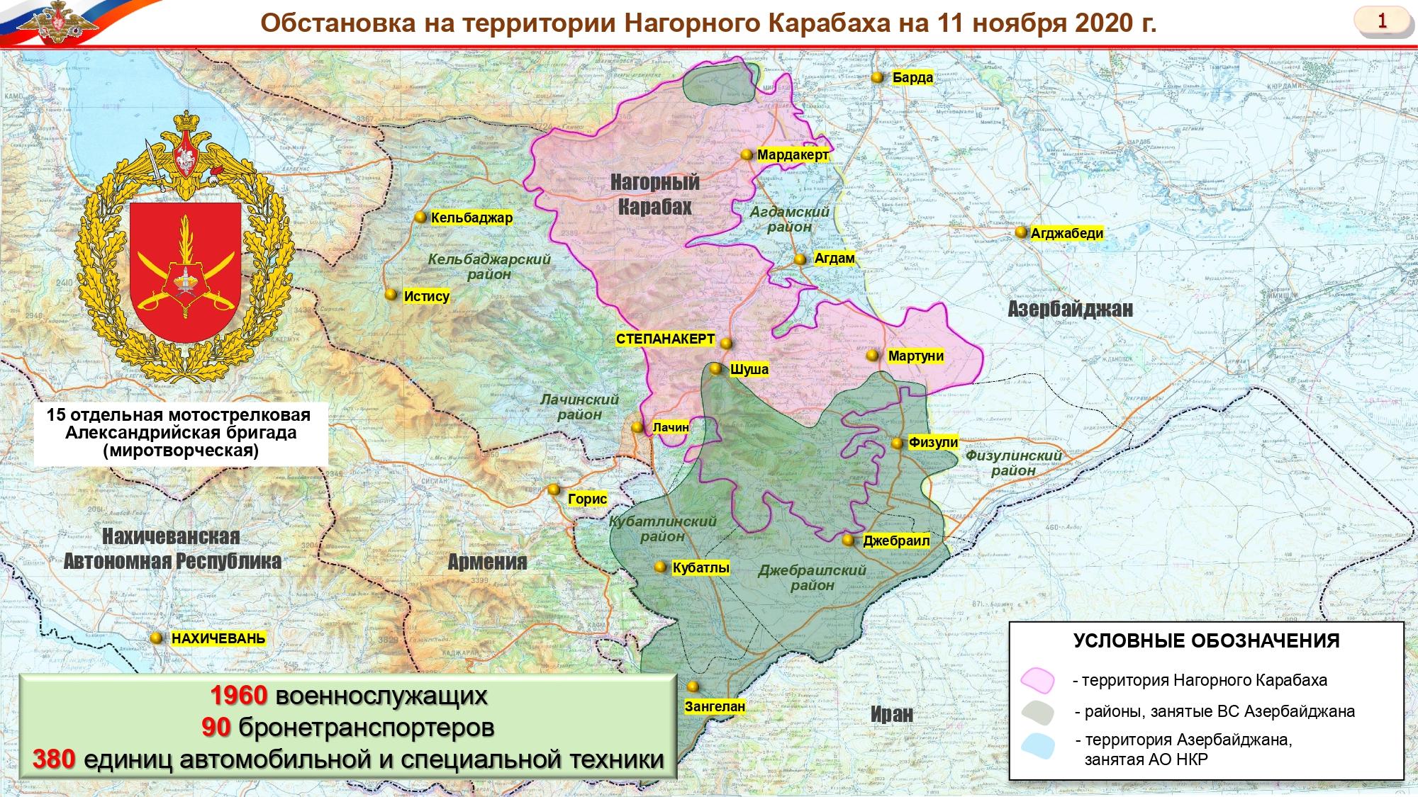 Revolucija u Armeniji - Page 12 8510980_original