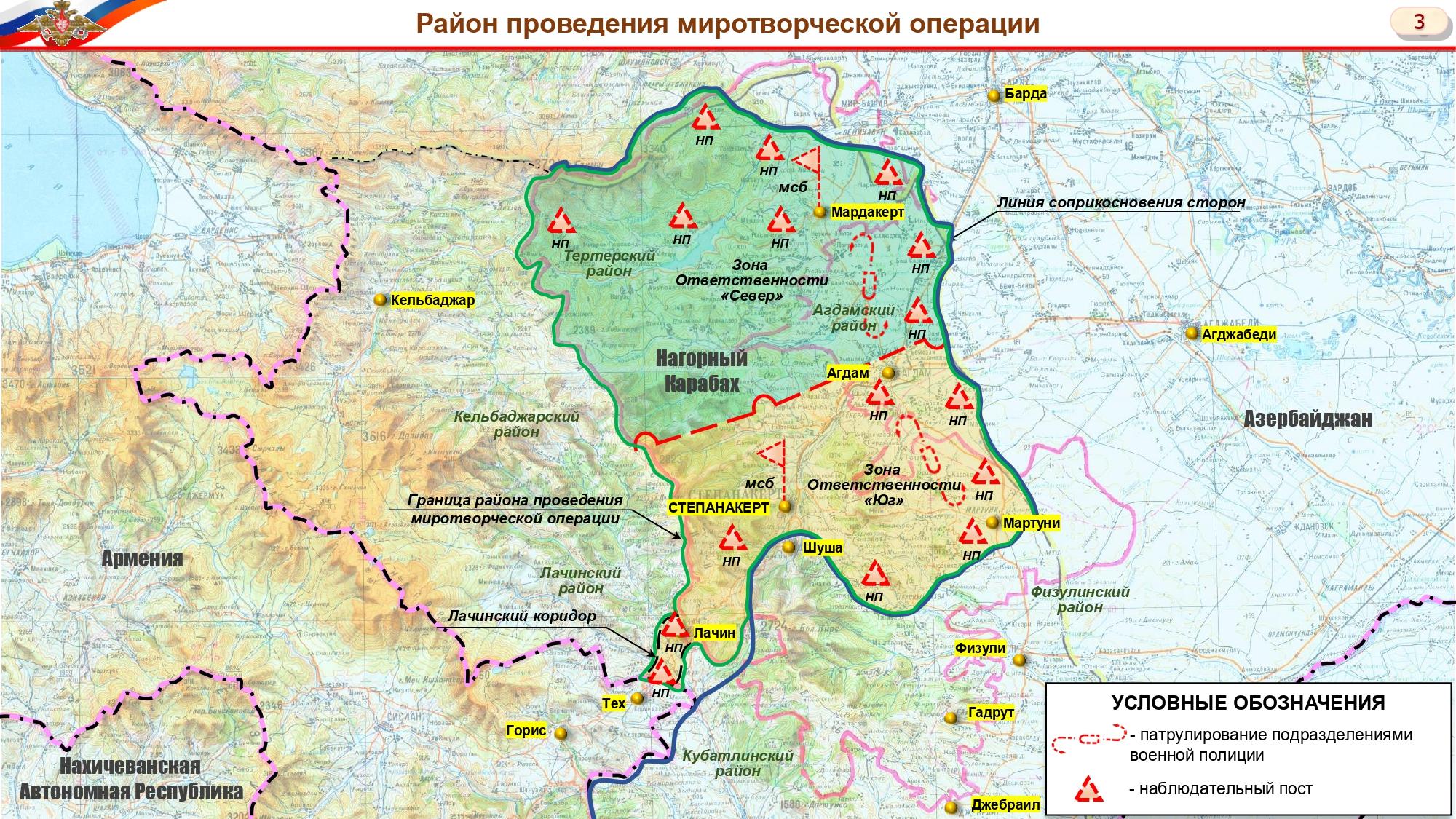 Revolucija u Armeniji - Page 12 8511330_original