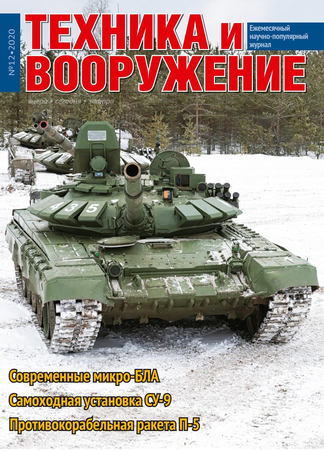 aXsipld1gE8