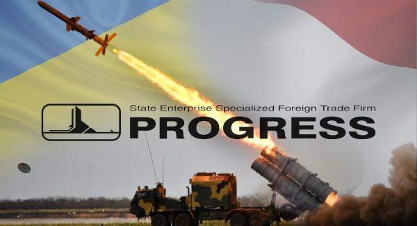 Индонезия подписала меморандум о возможности закупки украинского ракетного комплекса «Нептун»