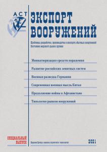Cover_sm-1