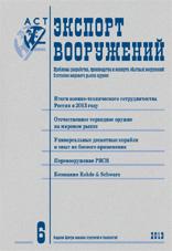 cover_6_2013 copy