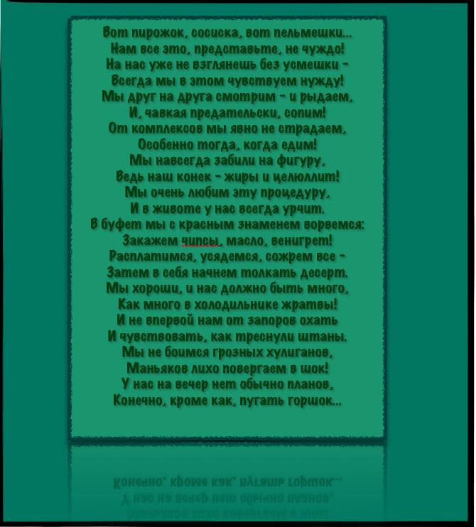 Снимок экрана 2014-09-27 в 21.11.51