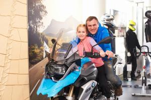 Парк М. BMW Motorrad