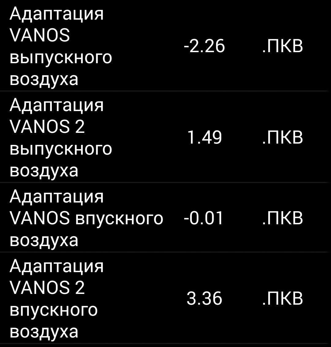 Screenshot_2014-09-11-18-59-40