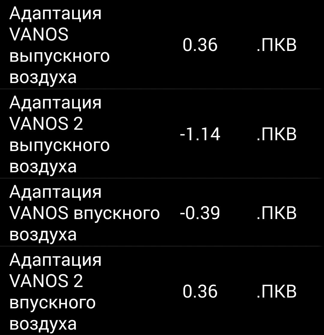 Screenshot_2014-09-14-17-11-39
